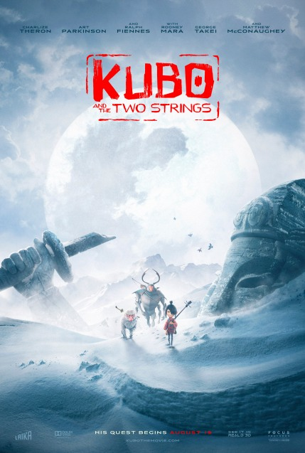 kubo-and-the-two-strings-poster-the-ice-fields
